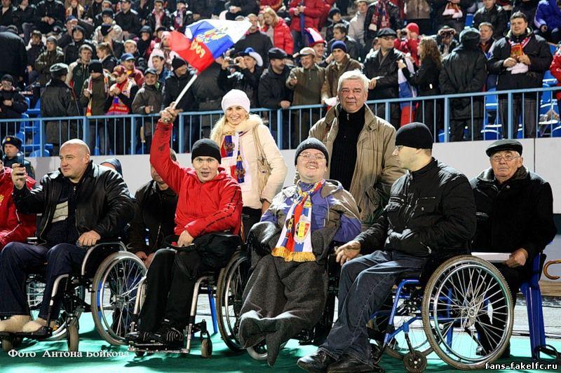 Инвалиды-колясочники клуб Максимум