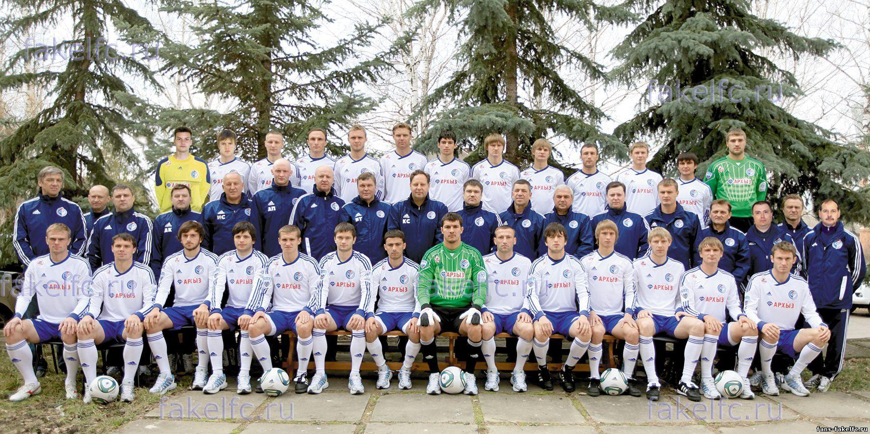 Команда Факел Воронеж сезон 2011