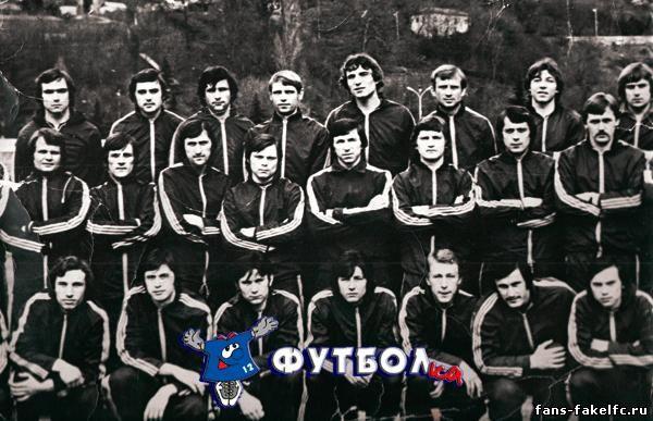 Сезон 1979 года оказался во многом примечательным. Впервые в первой лиге выступило 24 команды, шесть из которых должны были покинуть ее по итогам сезона.