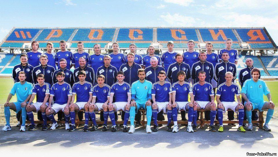 Команда Факел Воронеж сезон 2012-2013