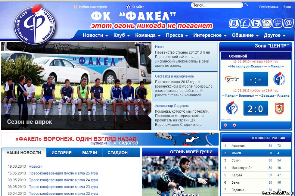 дизайн сайта 2012года