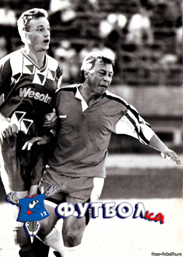 Пимушин 1997 год матч 20 лет Факелу