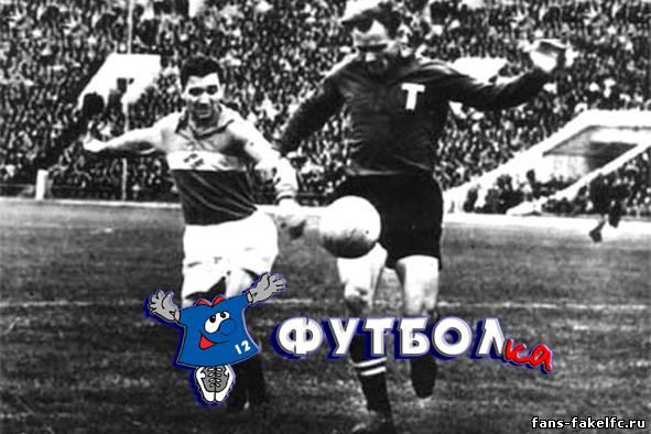 Виктор Марьенко в составе «Торпедо» против «Спартака»