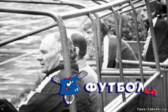 На скамейке запасных Виктор Марьенко, Леонид Прибыловский, Валерий Шмаров, Андрей Ширяев