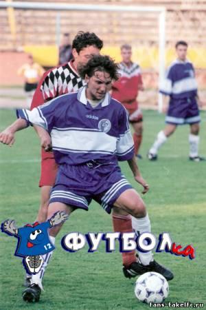 Г. Семин, 1998 год