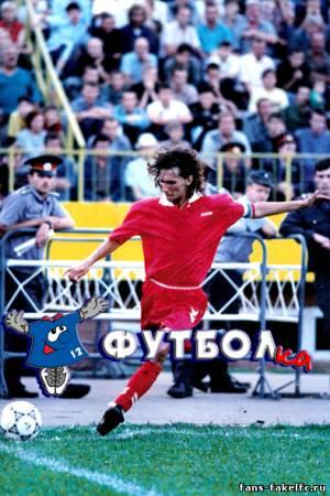 Г. Семин, 1995 год