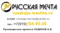 Консалтинговая компания